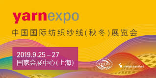 Yarn Expo Autumn
